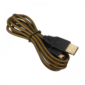 3DS / NDSI / XL USB Power Cable (1.5M)