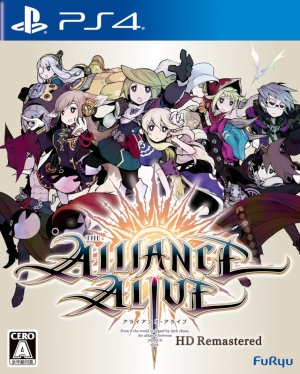 [Pre-order] The Alliance Alive HD Remastered (PS4)