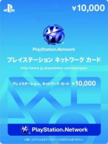 PSN Japan 10000 Yen PlayStation Network Card (Digital)