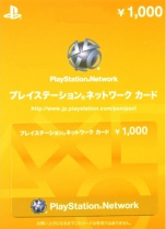 PSN Japan 1000 Yen PlayStation Network Card (Digital)