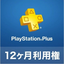 PSN Plus Japan 12 Months PlayStation Plus Membership (Digital)