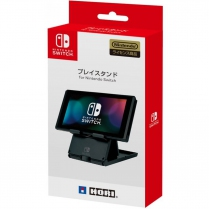 Nintendo Switch Compact Stand