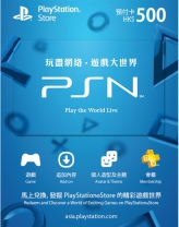 PSN Hong Kong 500 HKD PlayStation Network Card (Digital)