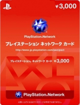 PSN Japan 3000 Yen PlayStation Network Card (Digital)