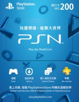 PSN Hong Kong 200 HKD PlayStation Network Card (Digital)