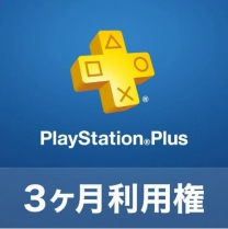 PSN Plus Japan 3 Months PlayStation Plus Membership (Digital)