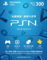 PSN Hong Kong 300 HKD PlayStation Network Card (Digital)