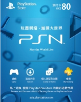 PSN Hong Kong 80 HKD PlayStation Network Card (Digital)