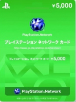 PSN Japan 5000 Yen PlayStation Network Card (Digital)