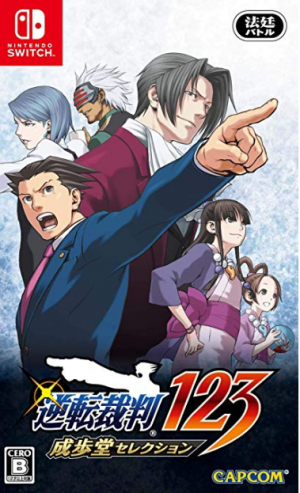 [Pre-order] Phoenix Wright Ace Attorney (JPN Version) (Switch)