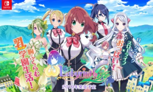 [Pre-order] Omega Labyrinth Life (Switch)