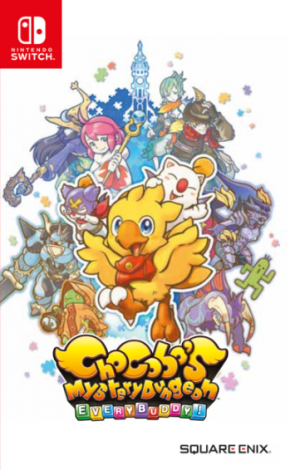 Chocobo's Mystery Dungeon Everybuddy! (English Version) (Switch)