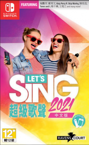 [Pre-order] Lets Sing 2021 with Two Microphone (Switch)