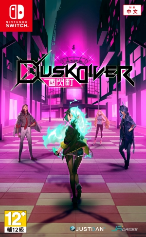 [Pre-order] Dusk Driver (Switch)
