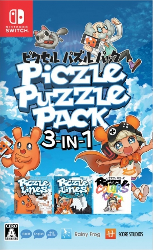Piczle Puzzle Pack 3-1 (Switch)