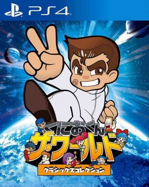 Kunio-Kun: The World Classic Collection (PS4)