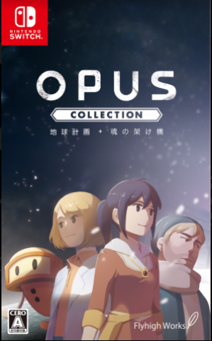 Opus Collection The Day We Found Earth + Rocket of Whispers  (Switch)