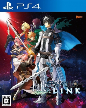Fate/EXTELLA LINK (PS4)