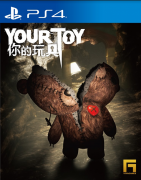 [Pre-order] Your Toy (PS4)