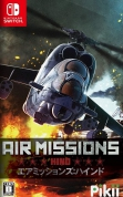 [Pre-order] Air Missions HIND (Switch)