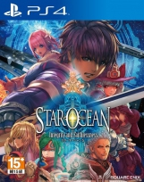 Star Ocean Integritiy & Faitlessness (PS4)