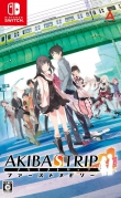 [Pre-order] Akiba's Trip: Hellbound & Debriefed Standard Edition (Switch)