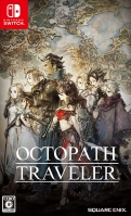 [Pre-order] Octopath Traveller (Switch)