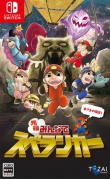[Pre-order] Everyone Spelunker Standard Edition (Switch)
