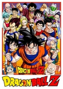 DRAGON BALL Z, CMX-090. (Wooden Frame)