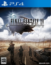 Final Fantasy XV Standard Edition (PS4)