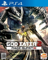 God Eater 2: Rage Burst (PS4) (Jap Voice / Chi Sub)