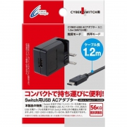 Cyber Switch AC Adapter Mini (1.2m)