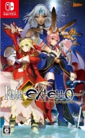 Fate/Extella: The Umbral Star (Switch)
